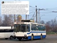 Пътници свалиха украински войник от градски автобус в Днепропетровск
