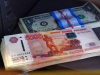 Росфинмониторинг опроверга информацията за въвеждане на банкови санкции