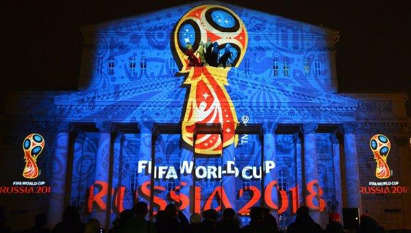 Пушков: Въпросът за провеждането на Световното по футбол не е в компетенциите на конгреса на САЩ