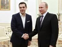 Путин върна на Ципрас открадната от нацистите икона