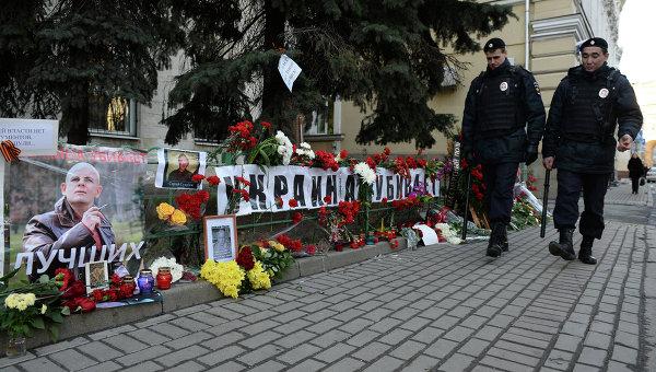 Die Zeit: В Украйна наказват за различно мислене