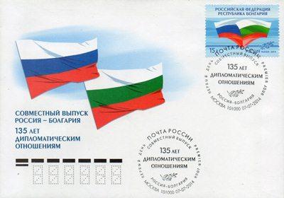 Отворено писмодо президента на Руската федерация