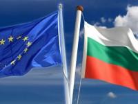 Отказвам да бъда наричан гражданин на Европейския съюз