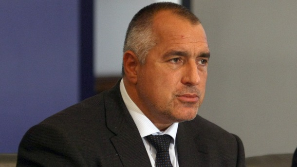 "Бойко Борисов поиска от САЩ ""компенсации"""