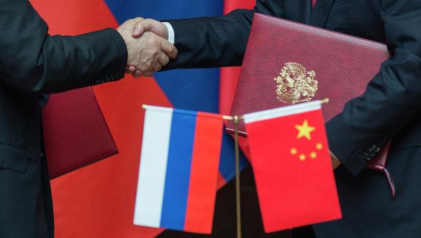 Asia Times: Русия ще получи привилегирован статут в АБИИ