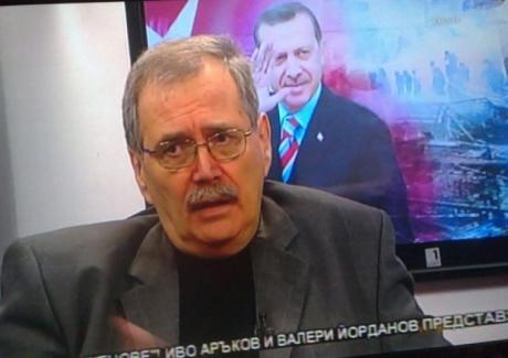Българин президент ще присъства на парада в Москва