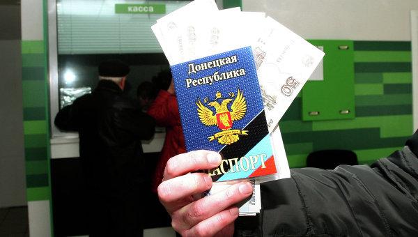 Жителите на ДНР и ЛНР преминават към плащания в рубли