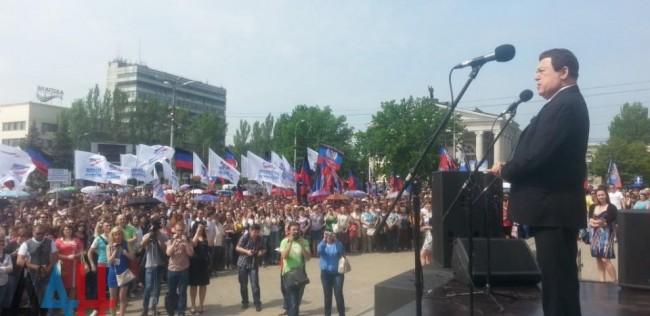 Траурният митинг в Донецк събра близо седем хиляди граждани