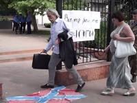 """Радикали устроиха тест за """"сепаратизъм"""" в Одеса"""