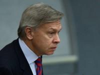 Пушков: САЩ за първи път признаха, че Киев не спазва Минските споразумения