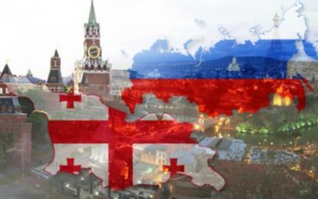 """""""Файненшъл таймс"""": Западът разочарова Грузия и я тласна към Русия"""