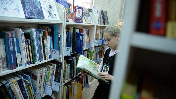 История на Украйна версия 2015 – да плачеш или да се смееш