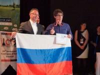 Ученик от Санкт Петербург взе «Малък Нобел»