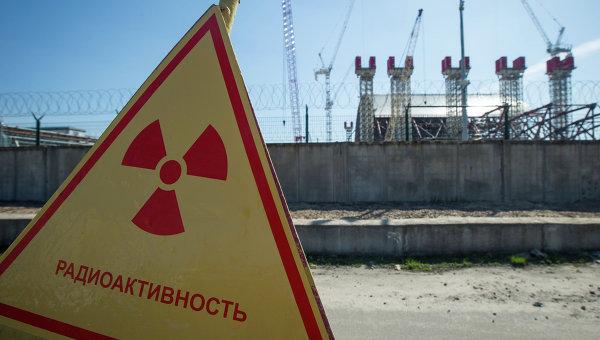 Украинската атомна енергетика. Забравените уроци от Чернобил