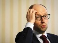 За какво пести Яценюк, пътувайки в икономичната класа