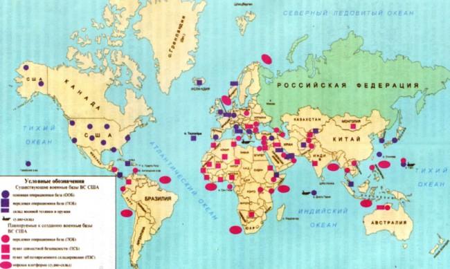 Западът е разположил 400 бази и пунктове около Русия