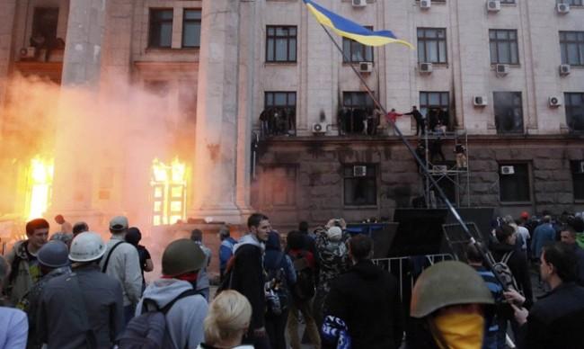 Какво се случи в Одеса на 2 май 2014?