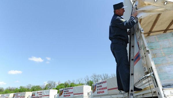 28-та колона с хуманитарна помощ от Русия потегли към Донбас