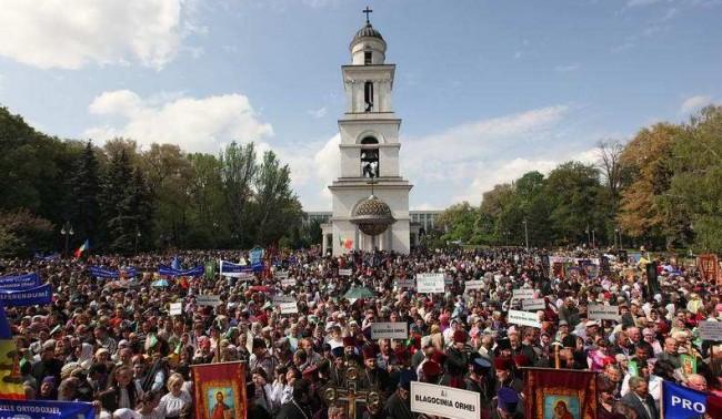 Православната църква в Молдова протестира срещу закона за гарантиране на правата на сексуалните малцинства