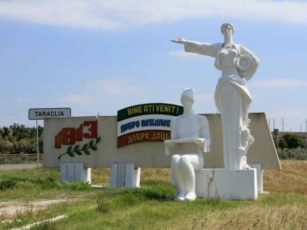 9 Май в Тараклия, Молдова