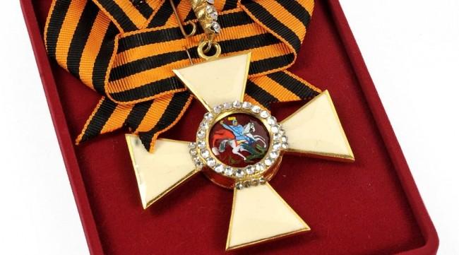 Георгиевската лента е свързана с българската история