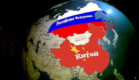 OilPrice: Китай и Русия оставят САЩ зад борда на най-грандиозния икономически проект