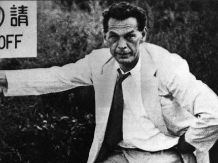 В Япония откриха писмо на нацистите до легендарен съветски шпионин