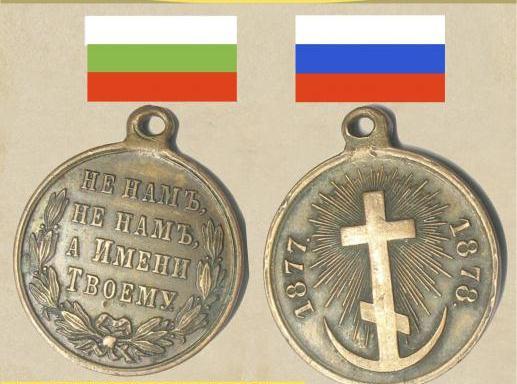 Моля, предайте на Президента Путин и целия руски народ. Също и на г-н Жириновски…