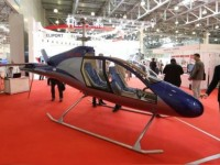 """В Русия създадоха хеликоптер """"за всеки"""""""