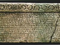 Башчанската плоча (11 век) — един от най-старите запазени глаголически текстове