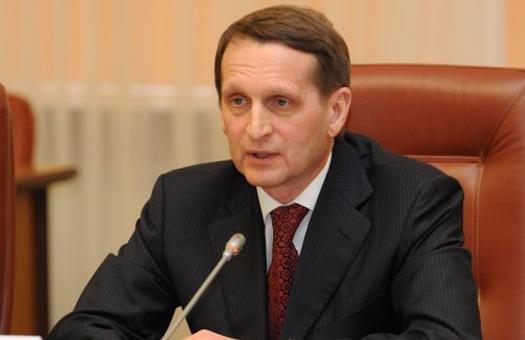 Сергей Наришкин: Време е за нови споразумения с Европа