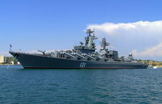 Руски боен кораб преминава в Средиземно море