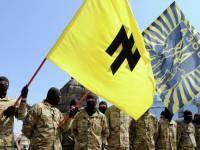 """Конгресът на САЩ забрани военната подкрепа на украинския батальон """"Азов"""""""