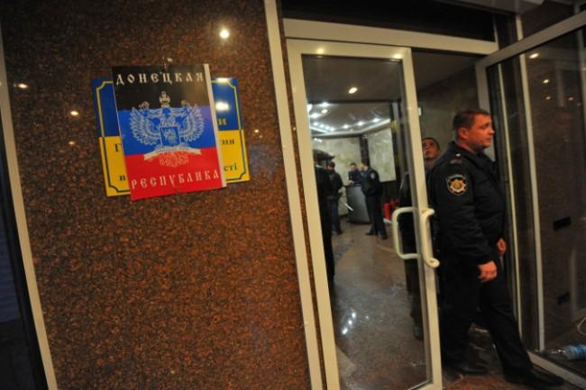 Киев започна пълна транспортна блокада на Донбас