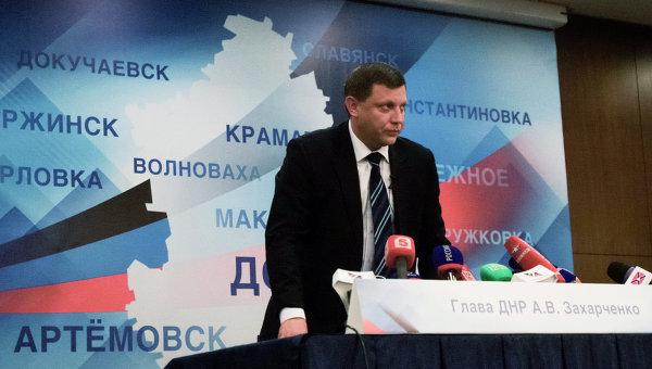 Киев загуби близо 400 военни в боевете край Мариинка