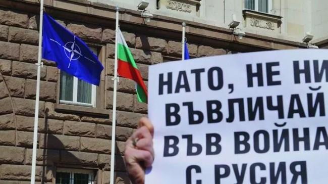 Към каква позиция в геополитиката се придържат българите?