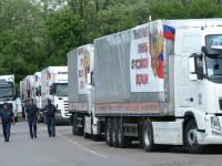 Червеният кръст: Руската хуманитарна помощ влияе положително на населението в Донбас