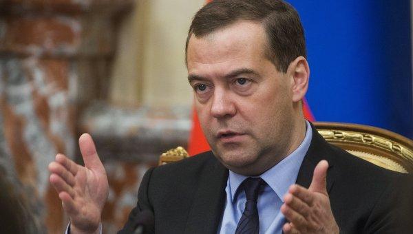 Медведев: Ако кредитът от Москва е подкуп, то заемът от МВФ е мащабна кражба