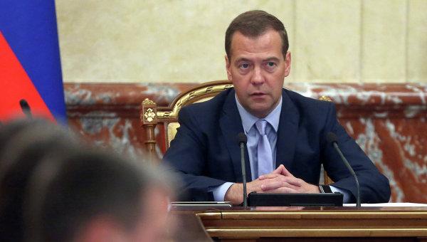 Медведев одобри списъка със забранените за внос стоки