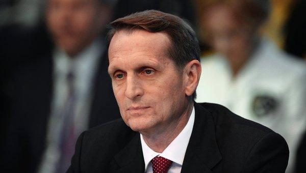 Наришкин: Призивът на Обама за изолация на Русия търпи фиаско