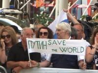 """Италианци: """"Путин, спаси света!"""""""