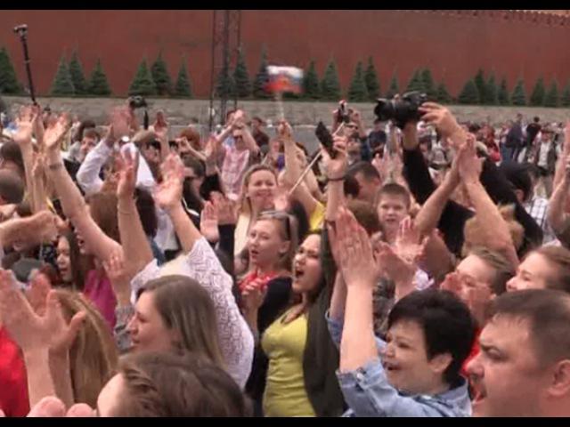Руснаци и украинци пяха химна на Русия на Червения площад