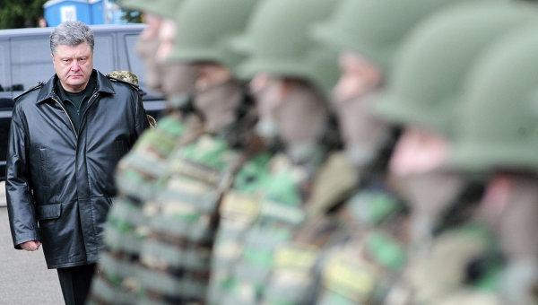 National Interest: САЩ не трябва да дават на Киев карт-бланш за конфронтация с Русия