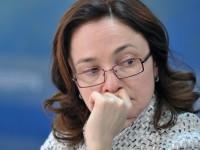 Елвира Набибулина: Все още има рискове в икономиката на Русия