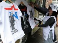 """""""Армията на Русия"""" открива магазини в Европа"""