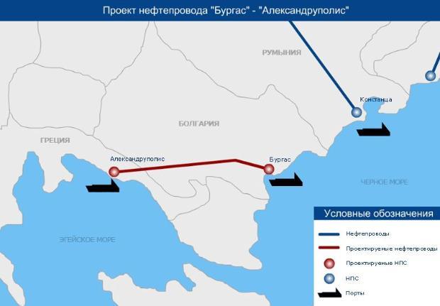 """Интерфакс: Гърция предложи да се възобновят преговорите за нефтопровода """"Бургас Александруполис"""""""