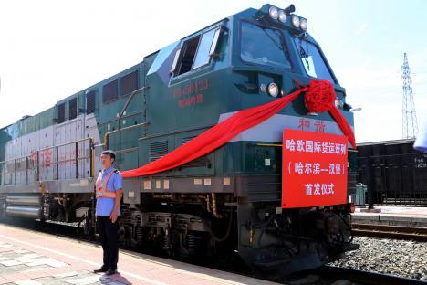 Китай откри най-дългия товарен железопътен маршрут през Русия до Хамбург