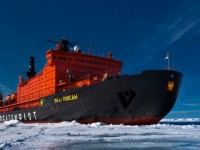 САЩ изгуби битката за Арктика
