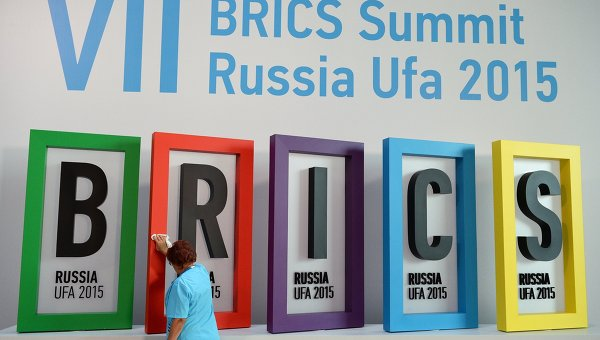 БРИКС прави свой МВФ със $100 млрд