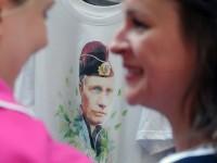 Във Върховната рада възмутени от тениската с лика на Путин на украинския консул в Турция